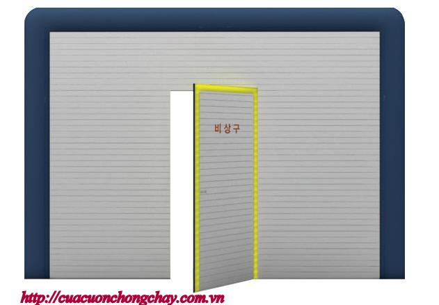 hình ảnh cửa cuốn chống cháy EGI thiết kế
